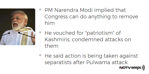 'Some Live In India But Speak Pakistan's Language': PM Modi's Swipe At Congress https://t.co/wC6n7258fH  #NDTVNewsBeeps