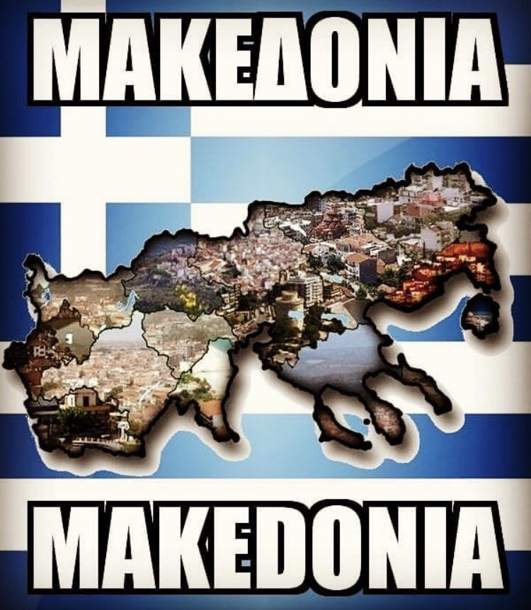 Macedonia is Greek 🇬🇷  Bravo IG @greek.rose  #Greece #Greek #Macedonia #GreekHistory #Thessaloniki #Athens #Patrida #GreekPride