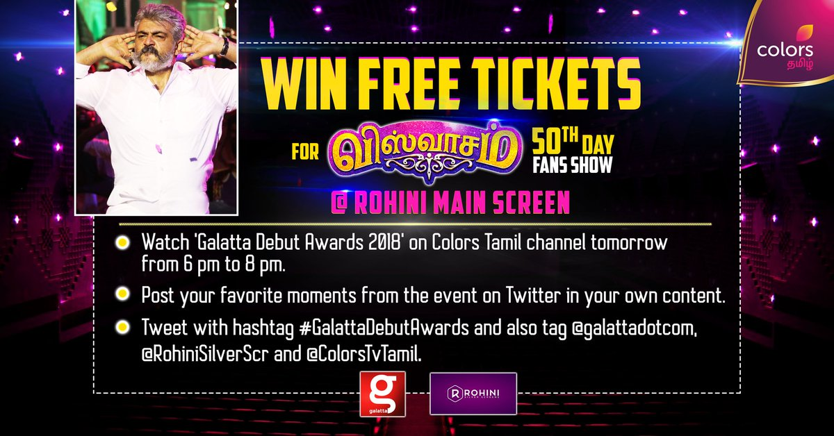 #Thala fans! Here's your chance to win free tickets for #Viswasam 50th Day fans show @RohiniSilverScr Main Screen.  Participate in this exciting contest by following the instructions and celebrate #Viswasam50AtRohini.  @NikileshSurya @rhevanth95 @ColorsTvTamil