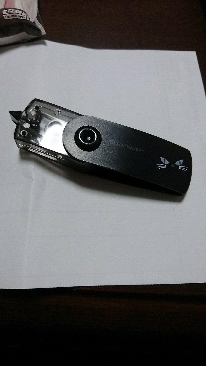 test ツイッターメディア - ダイソーで買った修正テープ かわいい♡(ΦωΦ)✨ 6mが長いのか短いのかは知らんけど珞 かわいい(^O^)v  #ダイソー #DAISO #修正テープ #かわいい https://t.co/cYA3b1mByC