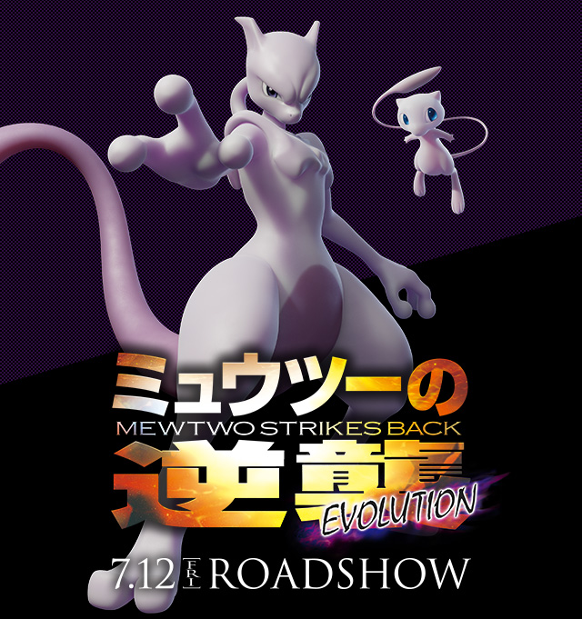 Serebii Update: Next week&#39;s Pokémon Sun &amp; Moon anime episode in Japan to also showcase the &quot;latest information on this year&#39;s movie&quot;. Details @  https://www. serebii.net/index2.shtml  &nbsp;  <br>http://pic.twitter.com/8ball1kWrf