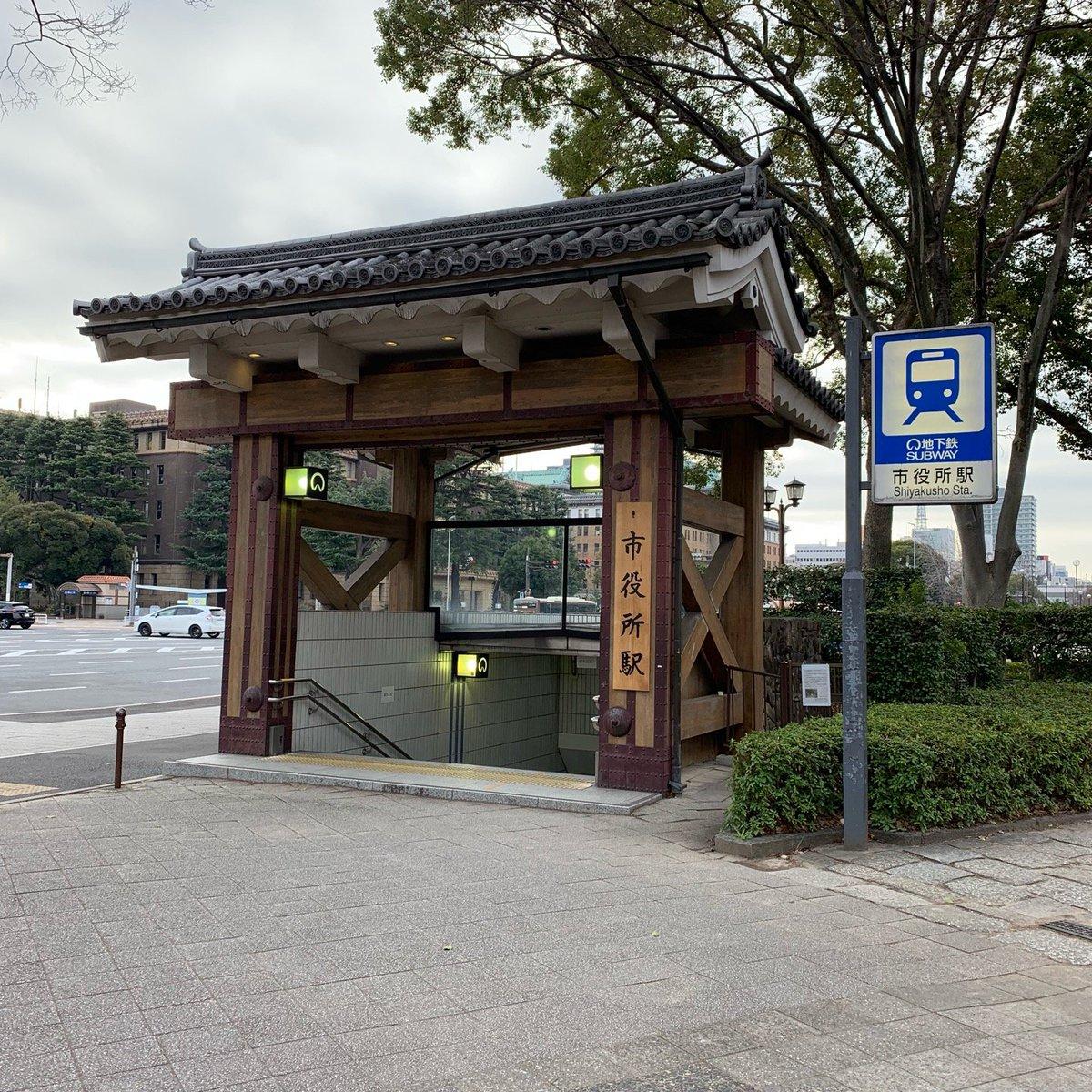 名古屋市営地下鉄 名城線 市役所駅 7番出口
