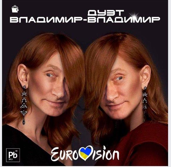 """""""Ці істоти - просто російські бл#ді"""", - сестер Опанасюк із дуету """"Анна-Марія"""", які беруть участь у відборі на """"Євробачення-2019"""", обматюкали в прямому ефірі - Цензор.НЕТ 4134"""