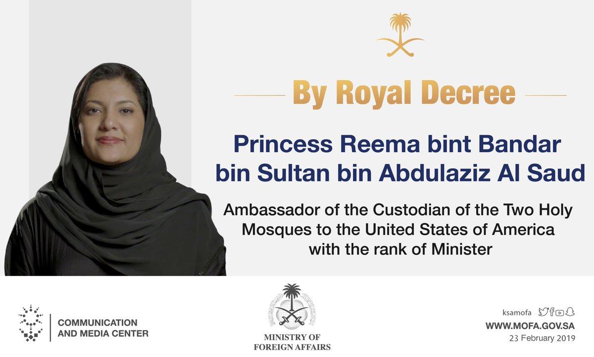 L'Arabie saoudite nomme la première femme ambassadrice de son histoire