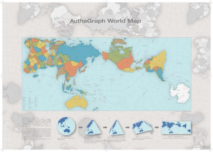 Japanese Designers May Have Created the Most Accurate Map of Our World.   See the AuthaGraph http://www.openculture.com/?p=1031780