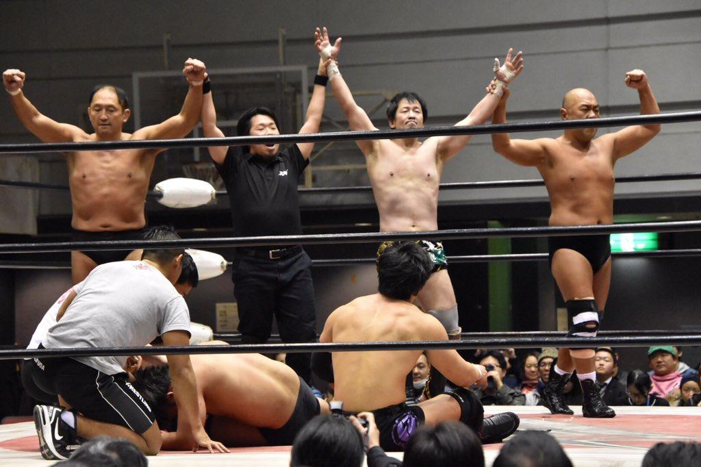 "BJW: ""Osaka Surprise 41"" Sekimoto sigue como doble monarca 5"