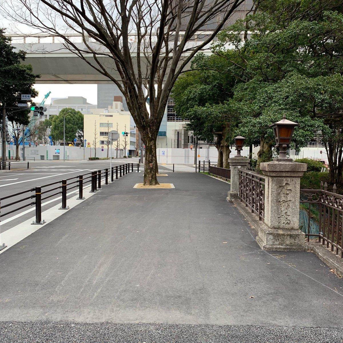 本町橋(2)