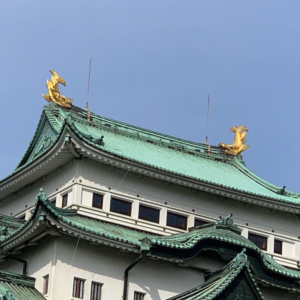 名古屋城 天主閣(シャチホコ)