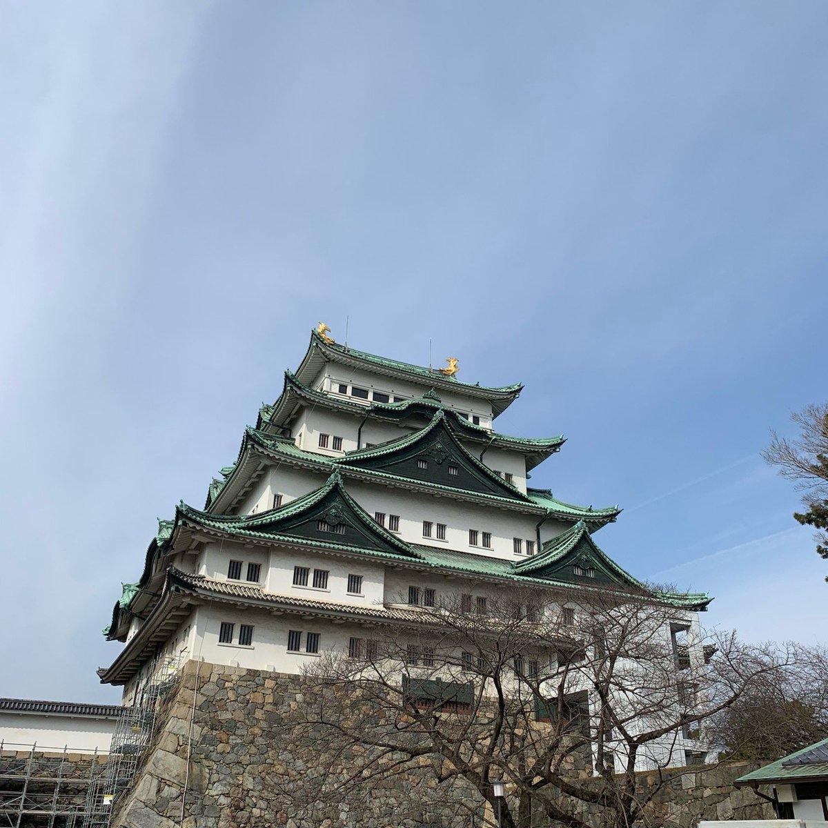 名古屋城 天主閣