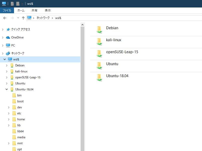 Win32側からWindows Subsystem for LinuxのVolFsへのアクセスが可能に https://t.co/mu2yUWX6Pf