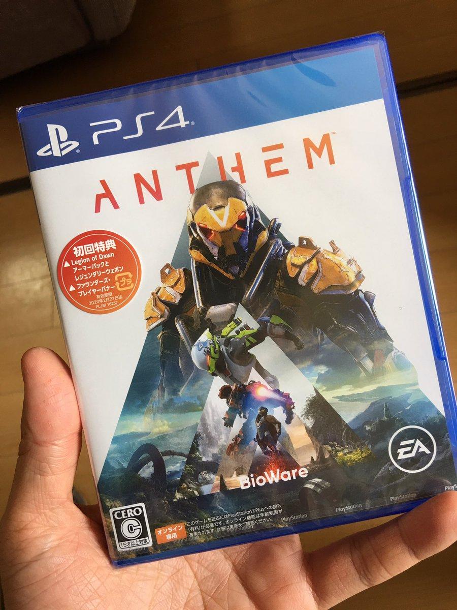 Anthemに関する画像12