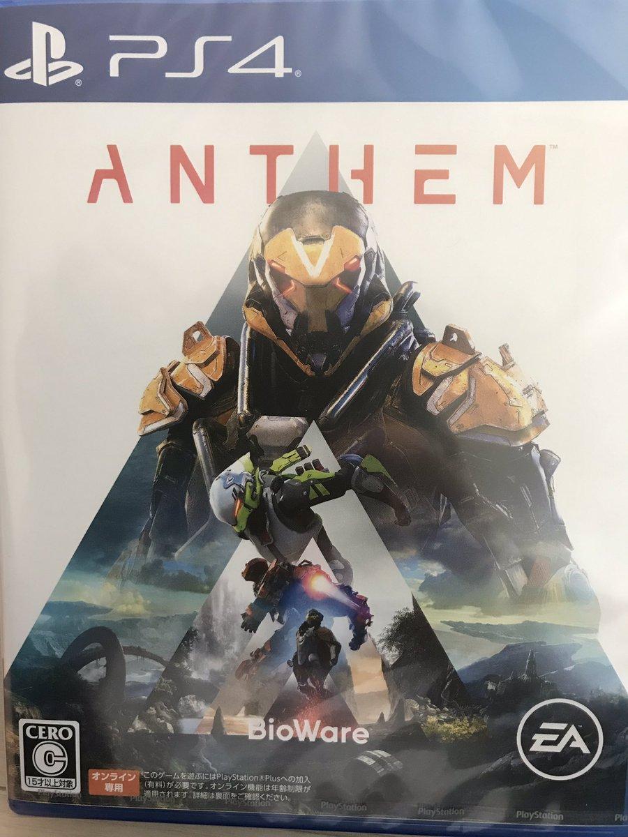 Anthemに関する画像1