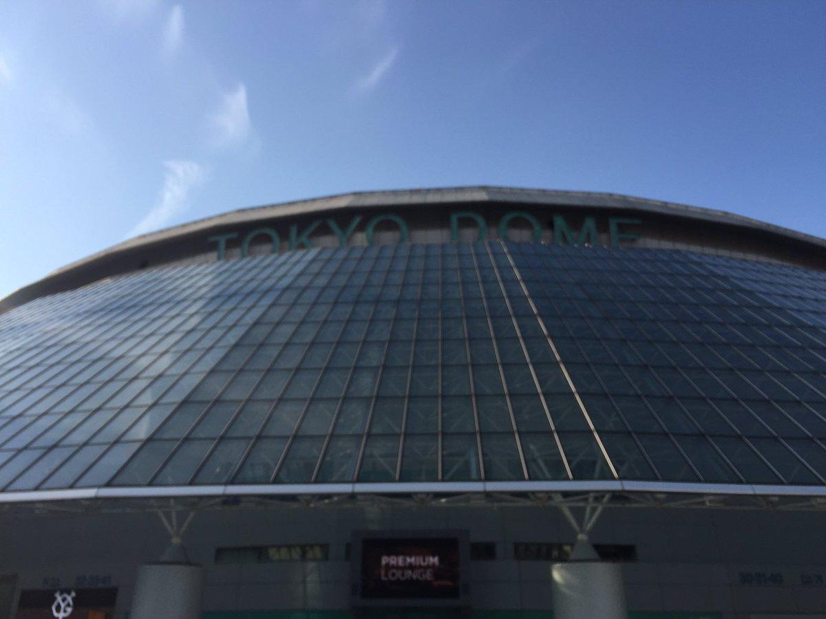 今日東京行ってました! #東京 #東京ドーム #MLBカフェ #オオタニサン #アンダーアーマー #ジャイアンツ