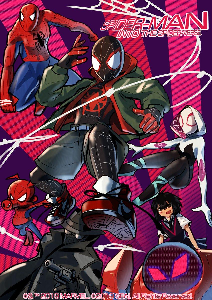 銀杏反応 บนทว ตเตอร Spider Man Assemble マイルス モラレス