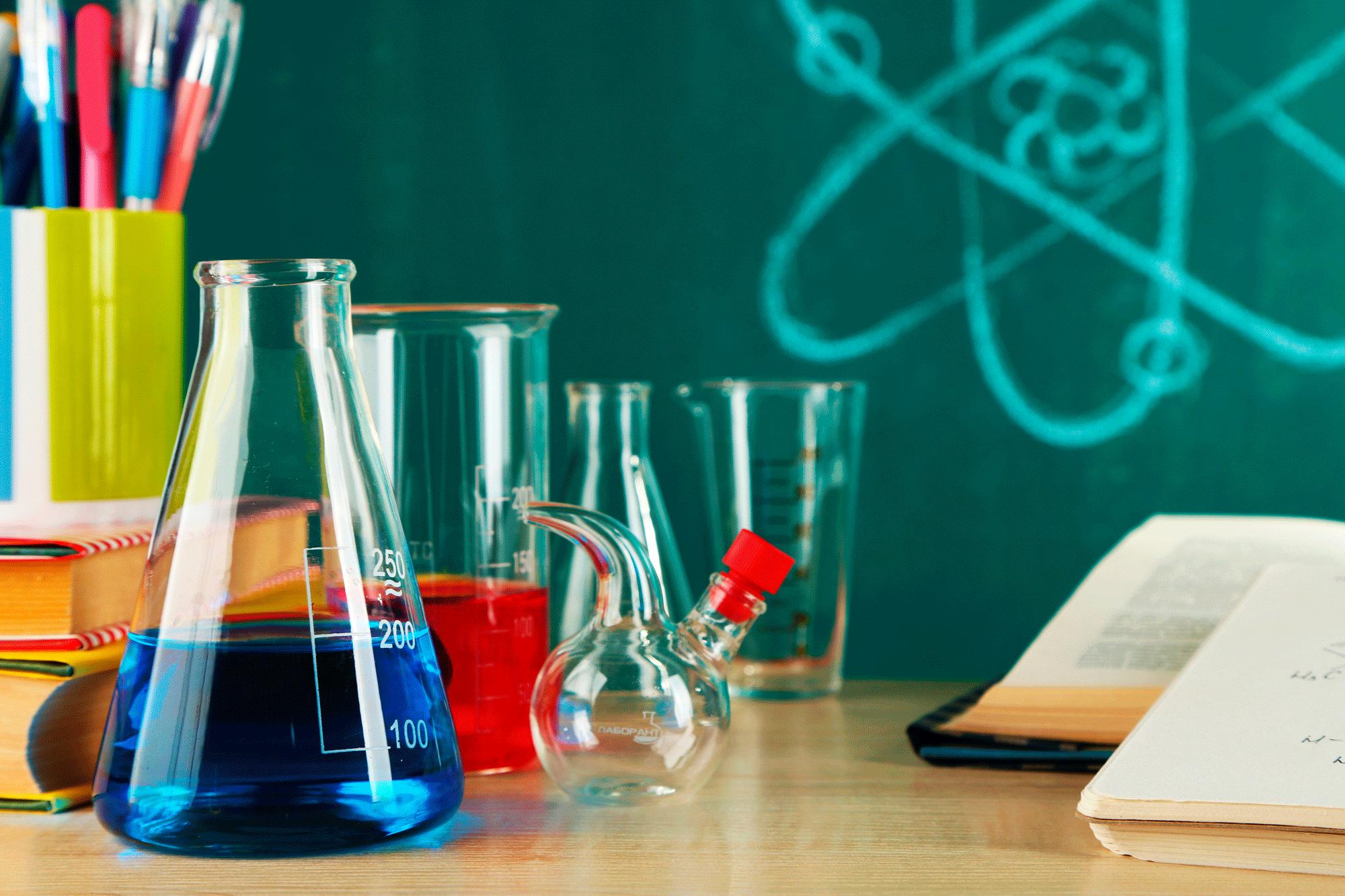 Интересная химия с картинками