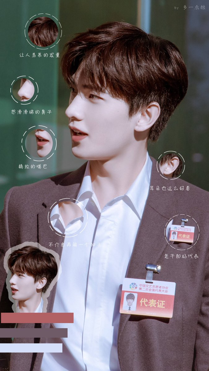 Kay The Kings Avatar On Twitter A Yangmao Made An Anatomy Of Yang Yang This Is Just The Cutest Yangyang Cr On Pic