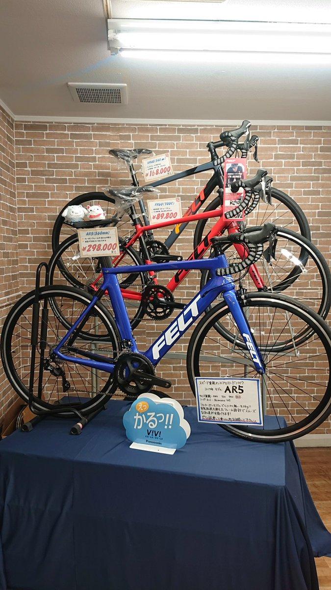 Marikokko5 Twitter પર 今日はお店のロードバイクコーナーの壁紙チェンジをしました 細かいところはとにかく 笑 印象が変わっていい感じになりました 大阪市自転車屋 大阪市西区自転車屋 九条自転車屋 リコ九条 大阪市ロードバイク 大阪市felt ロード