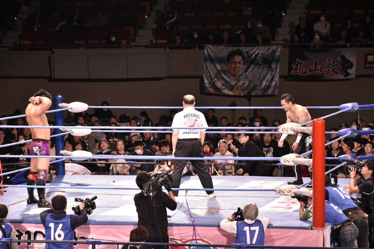 AJPW: Final del Jr. Battle of Glory 2019; Miyahara defiende la TC 4