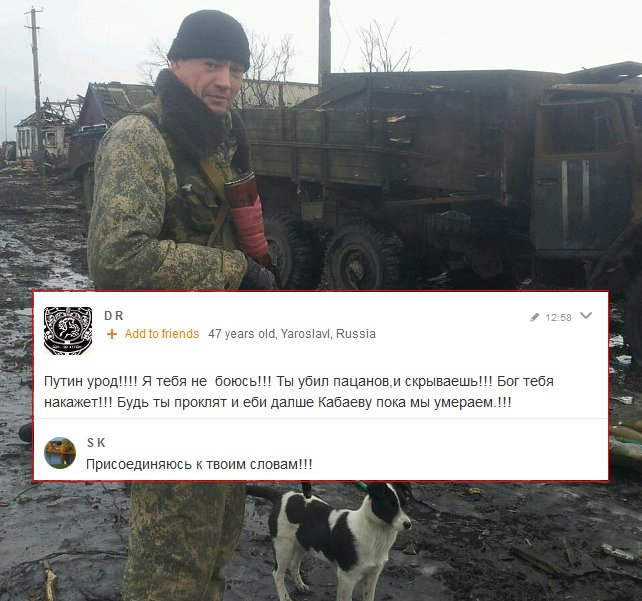 Вследствие вражеских обстрелов один боец ОС погиб и двое получили ранения, разрушены четыре дома в поселках Золотое и Новоалександровка, - штаб - Цензор.НЕТ 1368