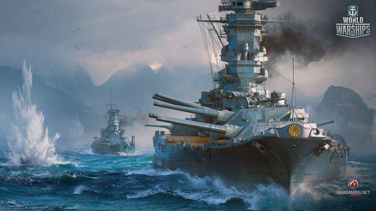 Wargaming Codes World Of Warships