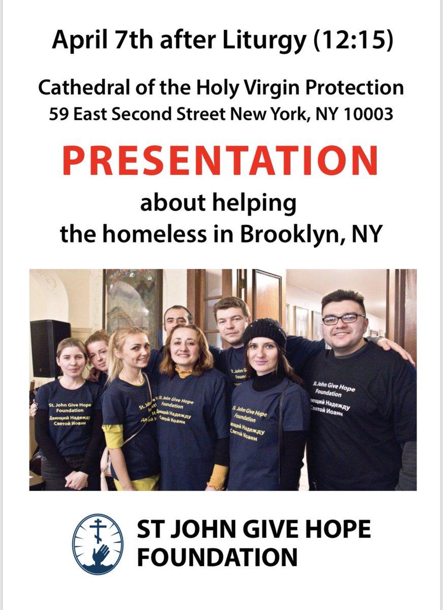 #OCA #OrthodoxChurchInAmerica #homelessness #NewYork #BrooklynNY #Orthodoxy #volunteering #Православие #Америка #США #добровольцы #волонтерство #НьюЙорк #Бруклинpic.twitter.com/51jj7SJudP
