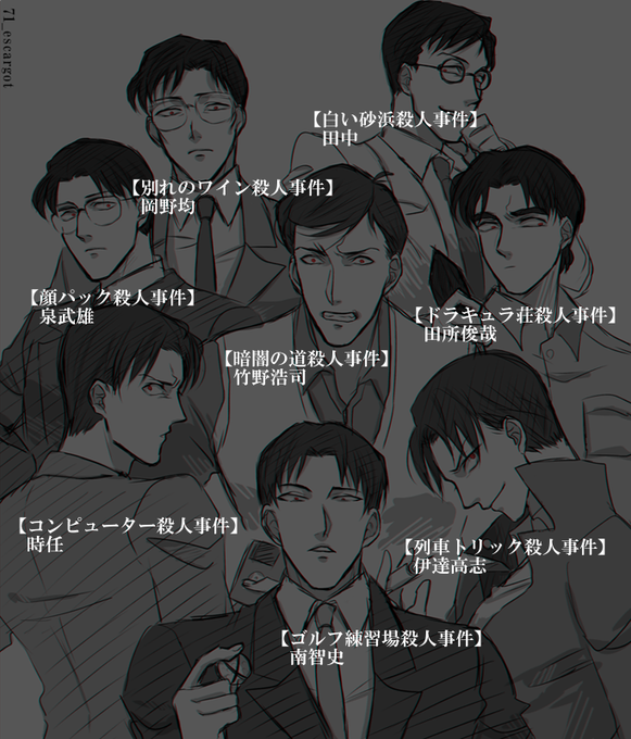 名探偵コナン 動画 アニメ広場