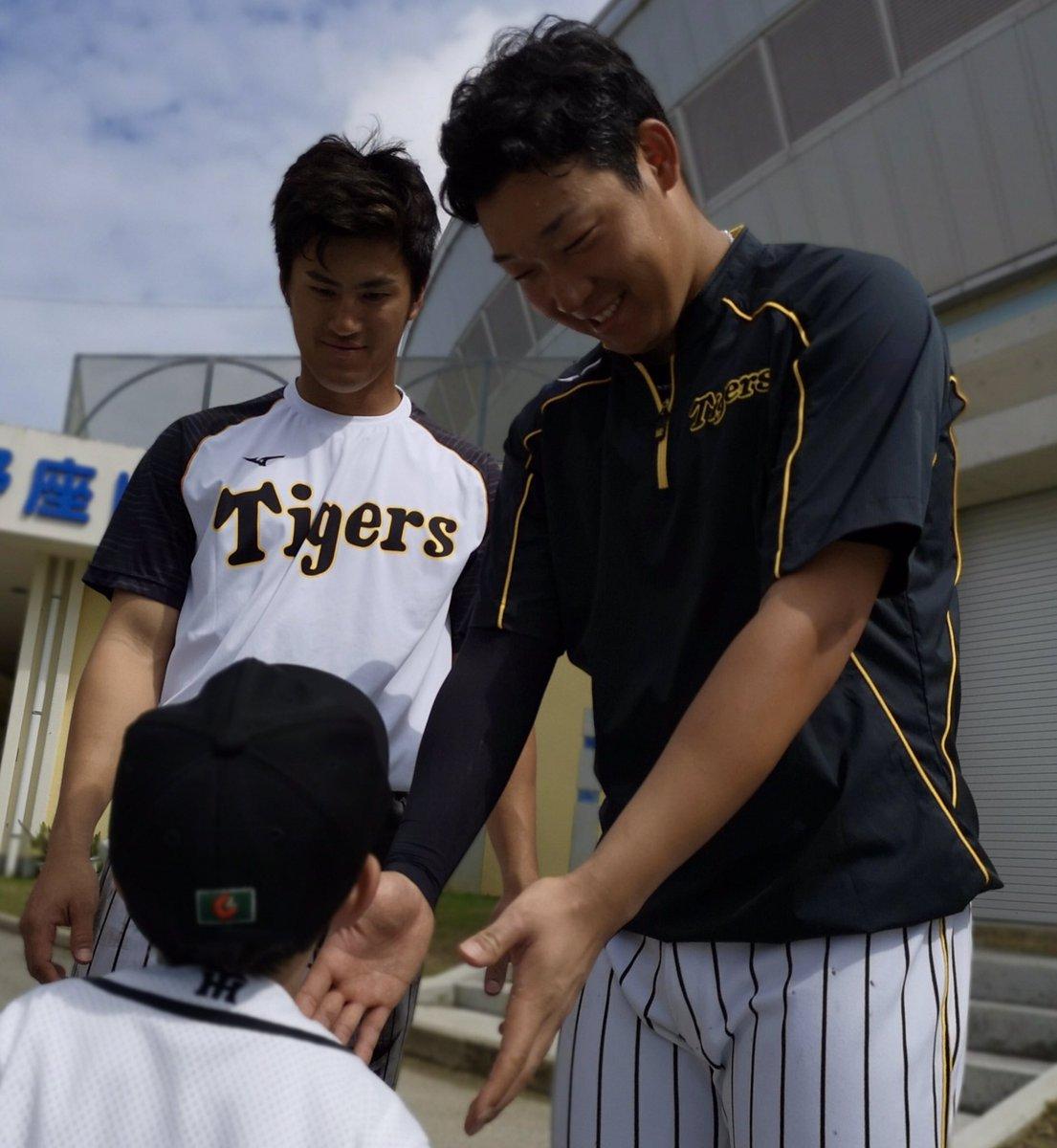 ツイッター 阪神 タイガース