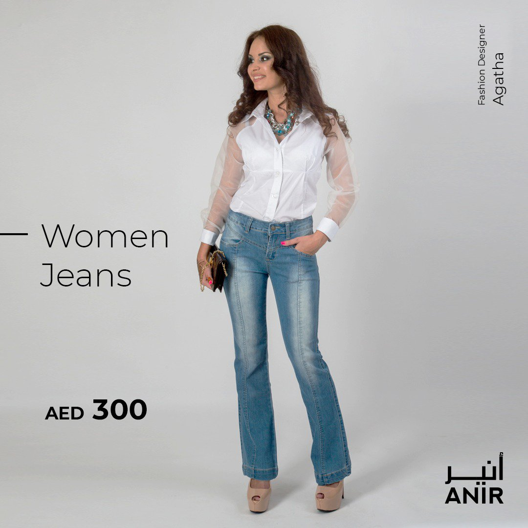 ae82ce0dc855d2 Mid Waist Zipper Front Women Jeans By Agatha Price: AED 300 http://