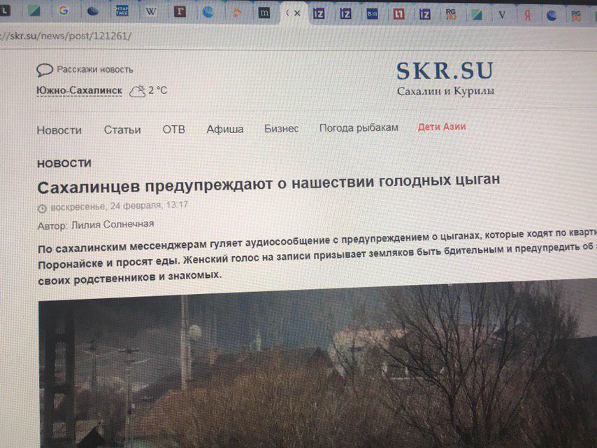 Помпео прокоментував погрози Путіна націлити ракети на США: Це гучні слова, спрямовані на прикриття ключового виклику - Цензор.НЕТ 6154