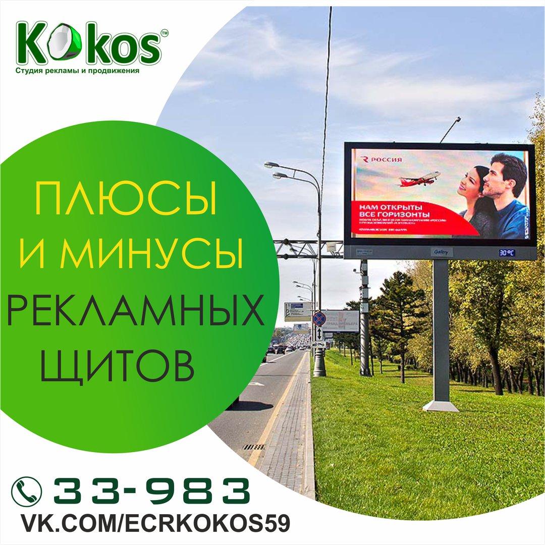 выращивание поздравление на рекламном щите самара древней греции народ