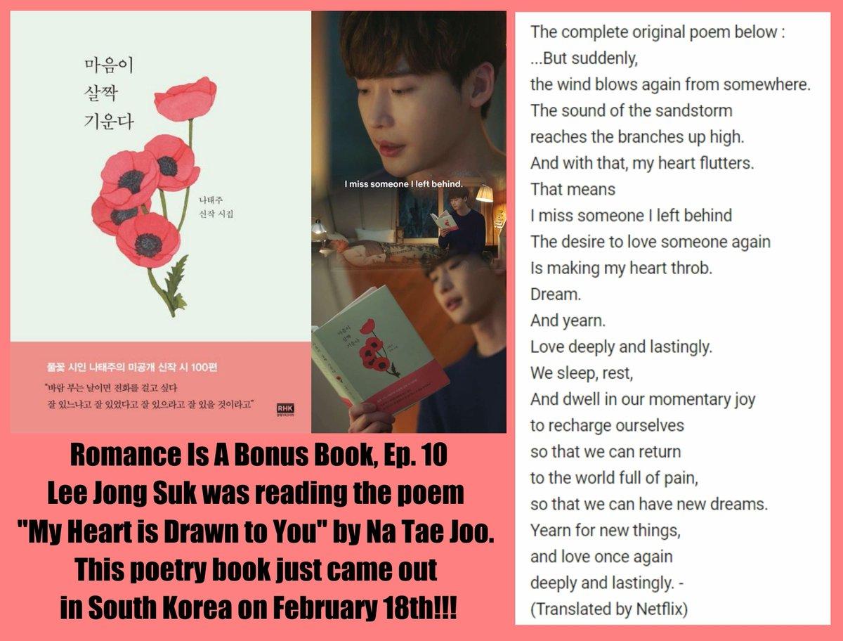 "#RomanceIsABonusBook, Ep. 10📚 #LeeJongSuk was reading the poem ""My Heart is Drawn to You"" (마음이 살짝 기운다) by #NaTaeJoo. It just came out in SK on February 18th!!! You can get it👉http://www.kyobobook.co.kr/product/detailViewKor.laf?ejkGb=KOR&mallGb=KOR&barcode=9788925565736&orderClick=LAG&Kc… Via https://www.instagram.com/p/BuSLGkYFYGU/ #이종석 #イジョンソク #jongsuk #kyobobook"