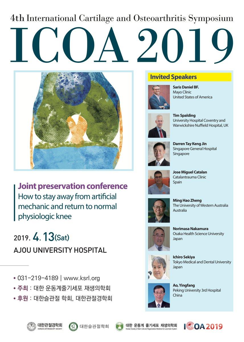ICOA2019 hashtag on Twitter