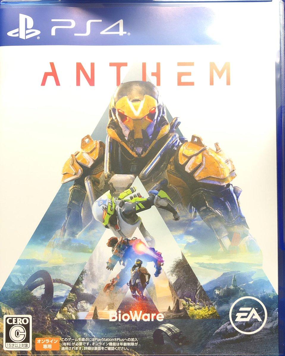 Anthemに関する画像14