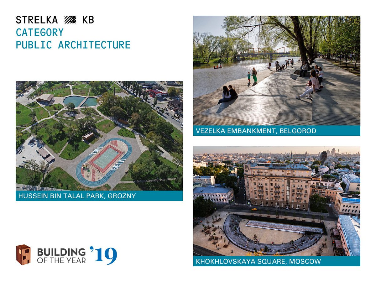 Khokhlovskaya Square #Moscow, Vezelka Embankment #Belgorod or Hussein Bin Talal Park #Grozny? Support with a vote for @ArchDaily Building of the Year (Category: Public Architecture, Location: Russia) https://boty.archdaily.com/us/2019 @djaorakitine @snohetta @moscowgov @Belg_News @TVGroznypic.twitter.com/s2HwfbzVYE
