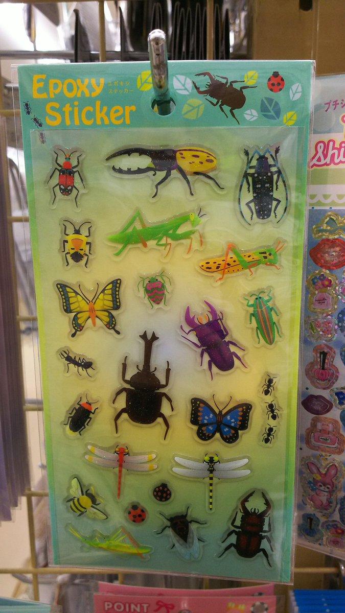 test ツイッターメディア - 昆虫シールはカメムシが2匹も入ってるし、クラゲの透明シールがあるし、きのこのインデックスラベルがあるし、セリアのシールがすごく攻めてる あとネコのマスキングシールが超かわいい✨ #セリア https://t.co/V32oY8r3mR