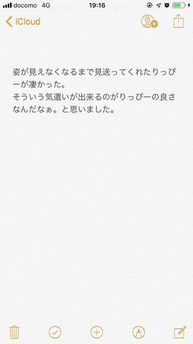 Leaked ICloud Riho Iida  nude (28 pictures), Snapchat, cameltoe