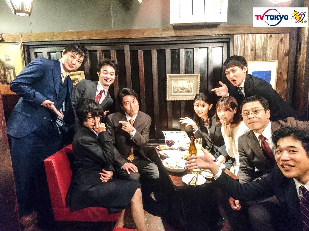 【悲報】西野七瀬さん、イケメン俳優との飲み会写真が流出。。