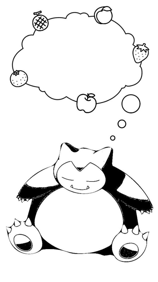 コウ Dotpict Lineスタンプ作成 販売 Dot Pict Kou Twitter