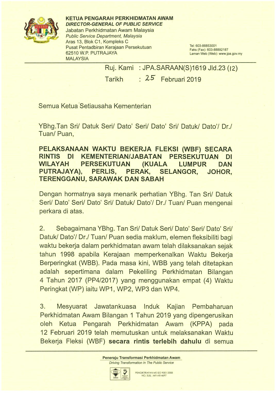 Jab Per Awam Jpa On Twitter Pelaksanaan Waktu Bekerja Fleksi Wbf Secara Rintis Di Kementerian Jabatan Persekutuan Kuala Lumpur Dan Putrajaya Perlis Perak Selangor Johor Terengganu Sarawak Dan Sabah Berkuatkuasa 1 Mac 2019