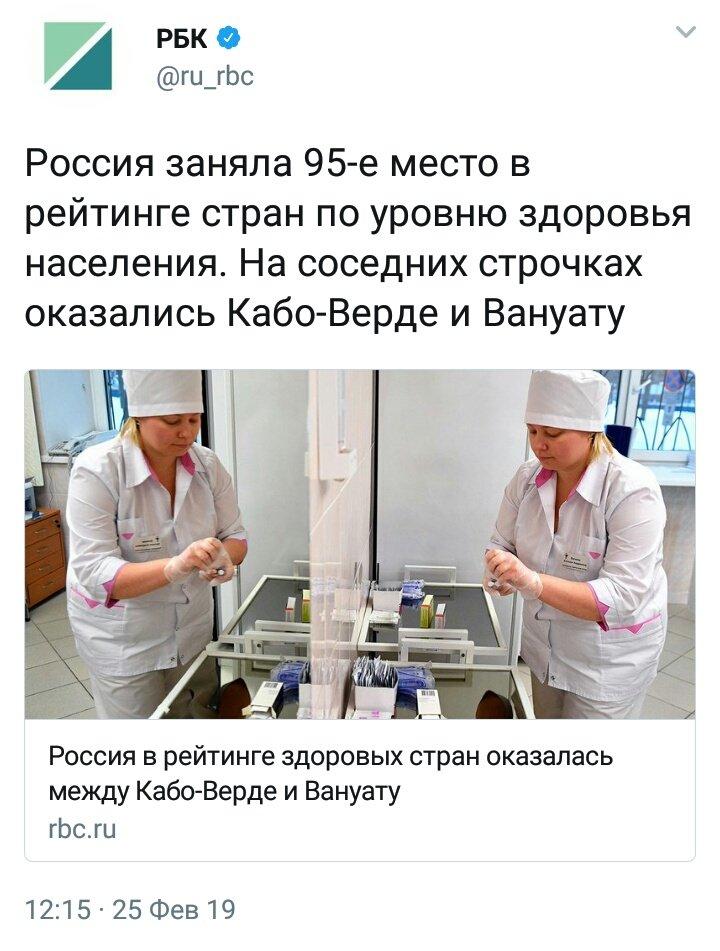 Сергей и Юлия Скрипаль живы, но не хотят встречаться с представителями РФ, - посол Великобритании Бристоу - Цензор.НЕТ 3912