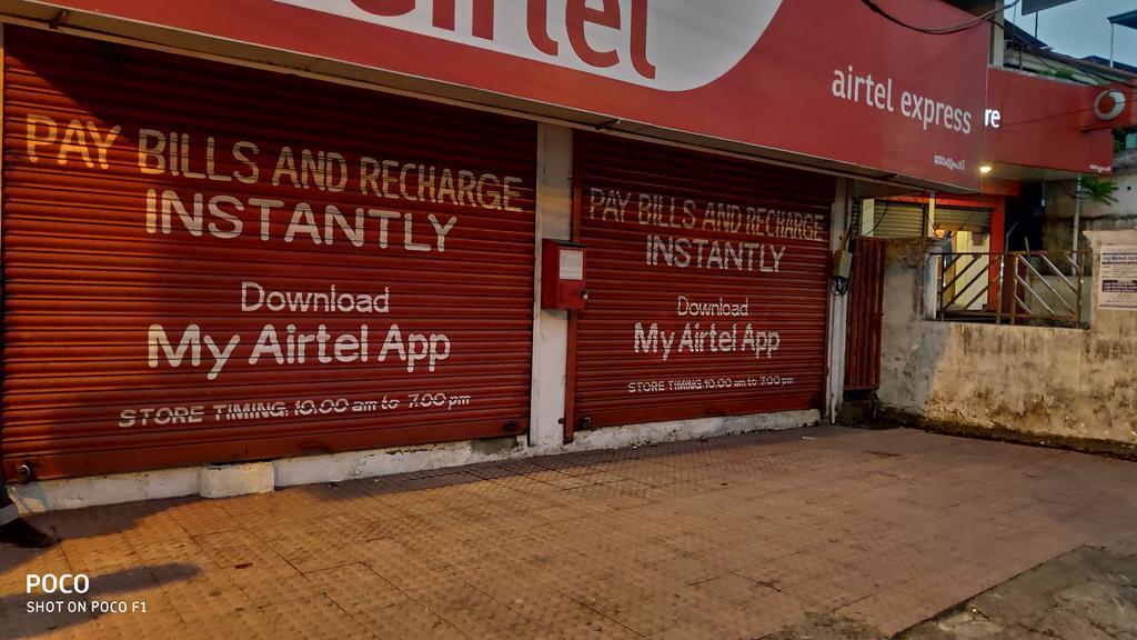 Airtel Full Name