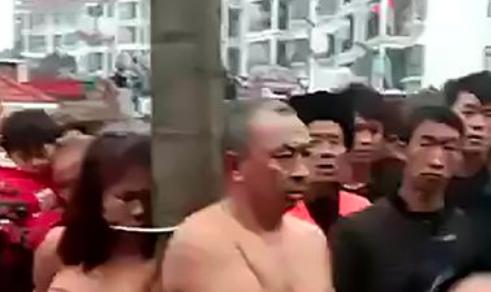 Chinese massage hidden cam