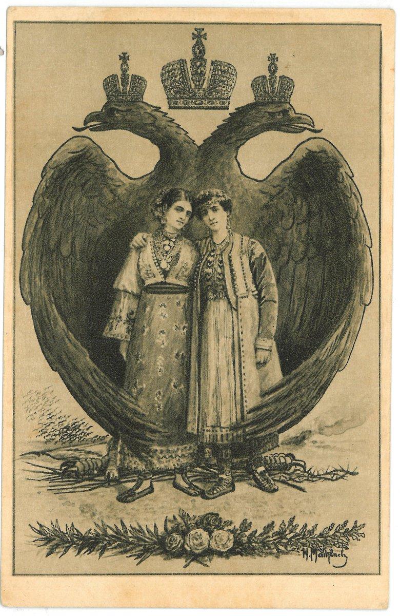 Благодарность, открытка сербия