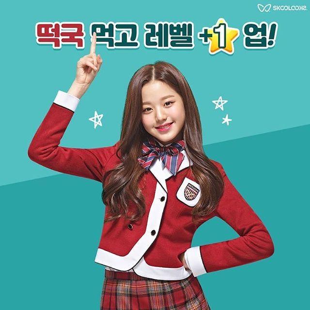 ShinYaSayNo1 IZONE Jang wonyoung #izone #jangwonyoung