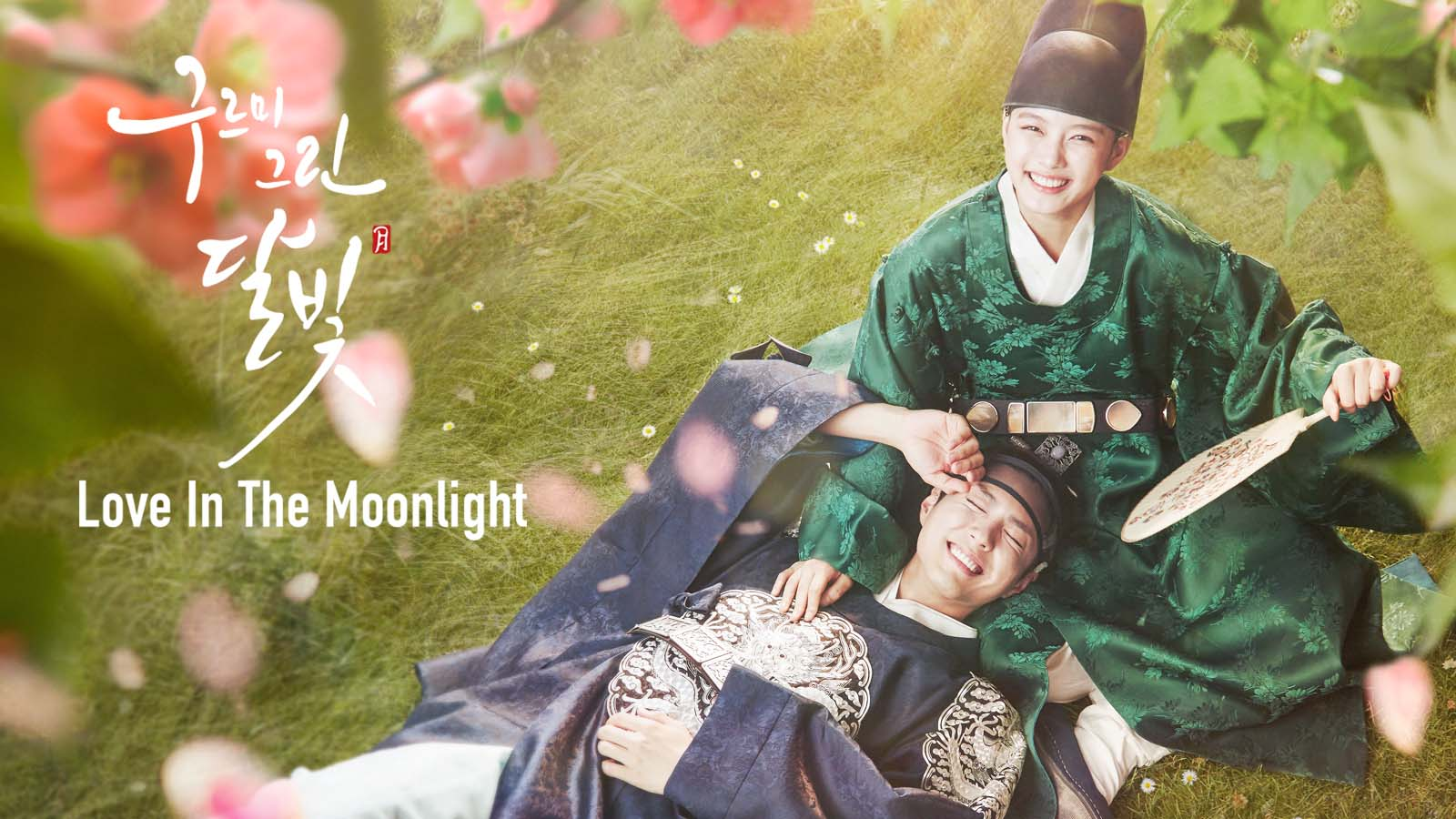 Image result for love in the moonlight site:twitter.com