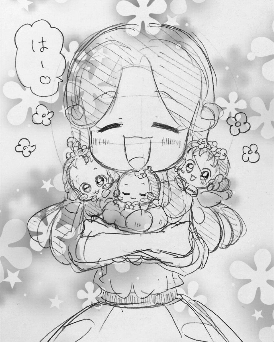はるる*4/14レイフレ (@harururu425)さんのイラスト