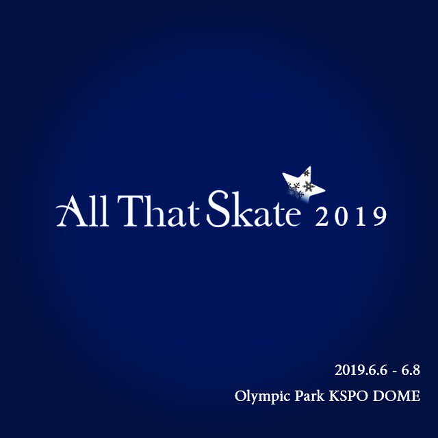 All That Skate 2019 Coming Soon 😍D-100 https://t.co/lCXwmuWSOL
