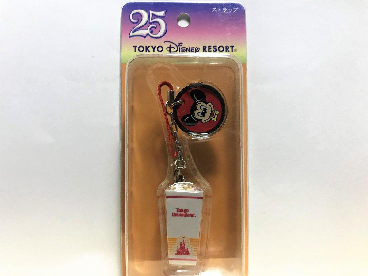 東京ディズニーリゾート25周年復刻ストラップ(ポップコーン)