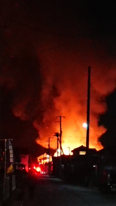 市 区 火事 南 さいたま