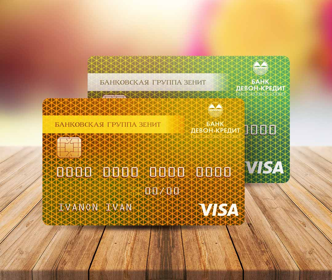 проверить остаток задолженности по кредиту